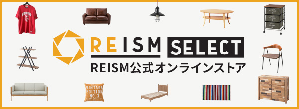 REISM SELECT